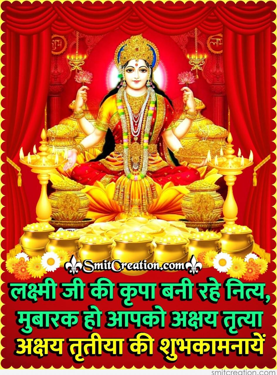 Image Result For Radha Krishna Love Messages In English