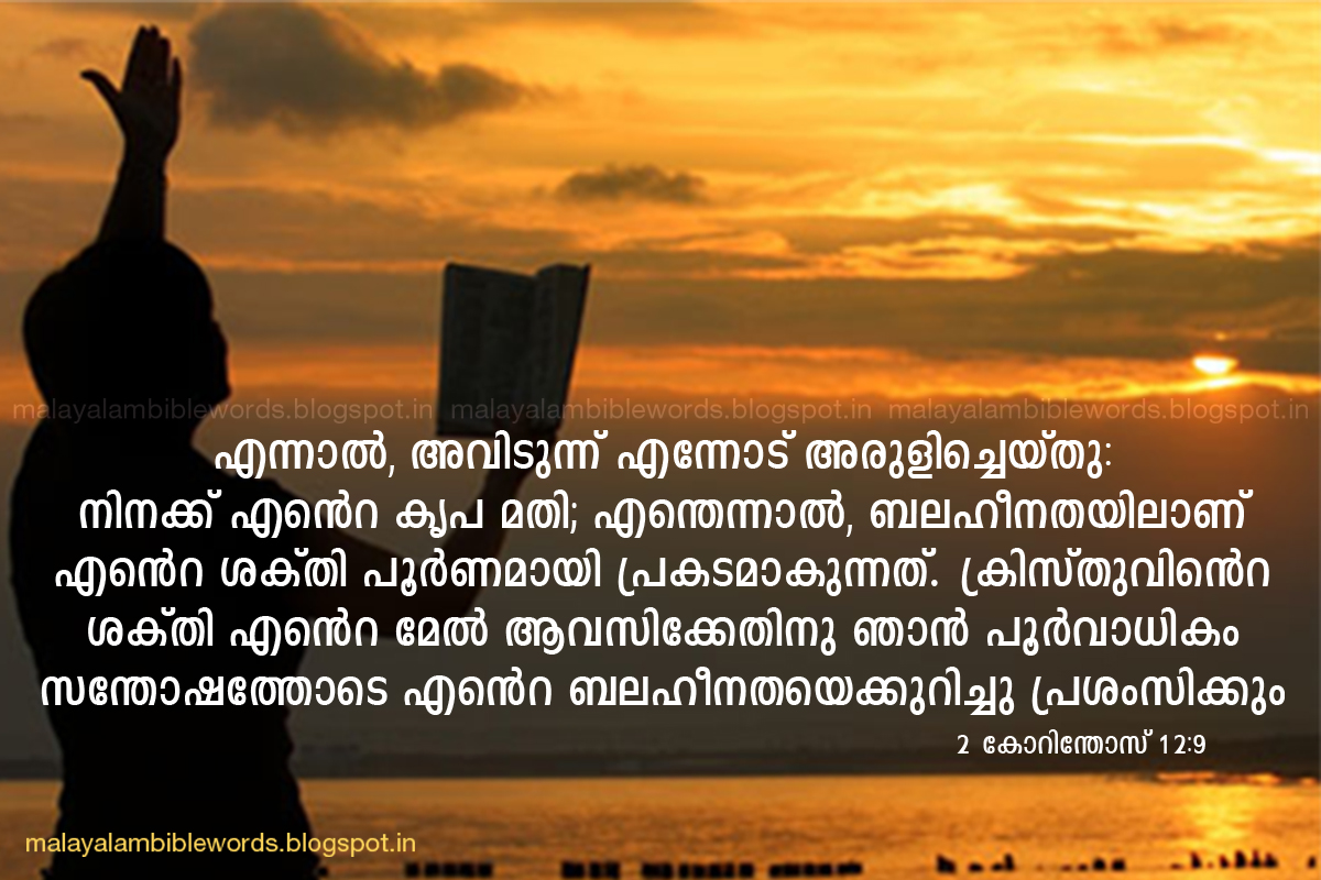 Image Result For Malayalam Love Images And Words