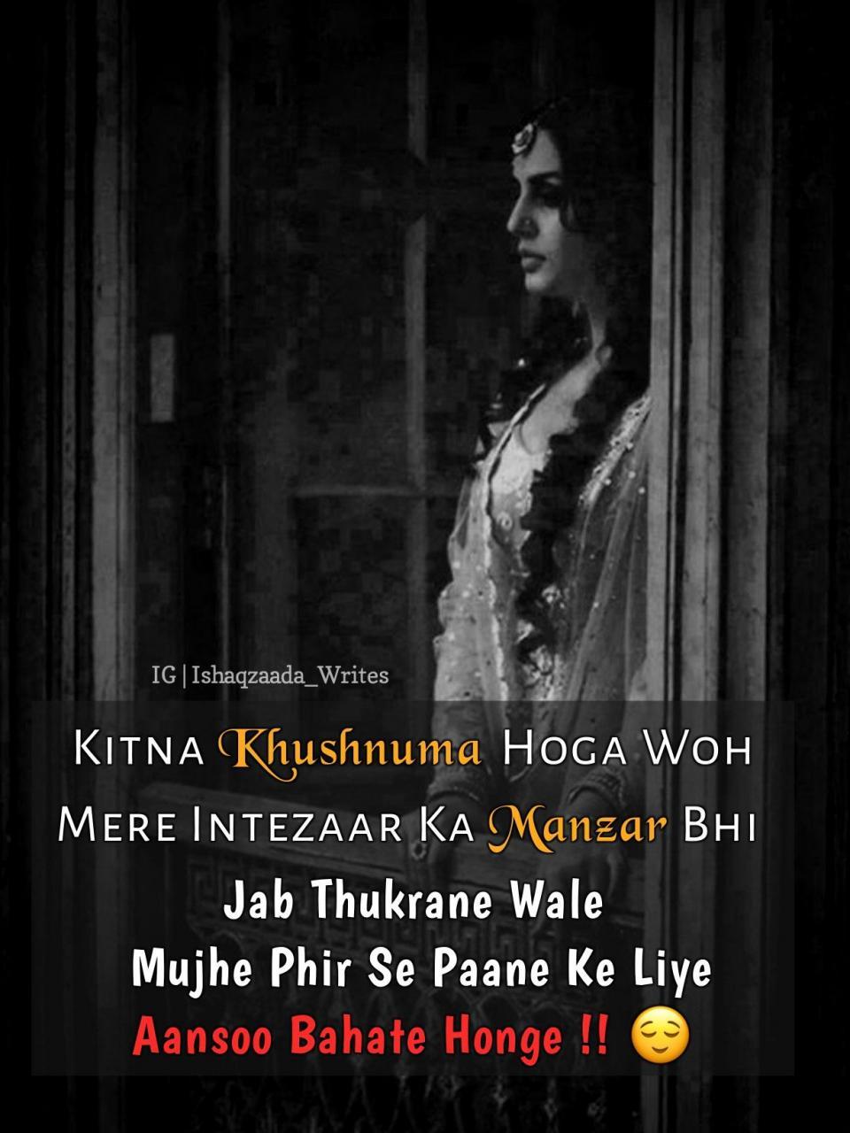 Shayari Ishaqzaada_writes Ishaqzaada_writes