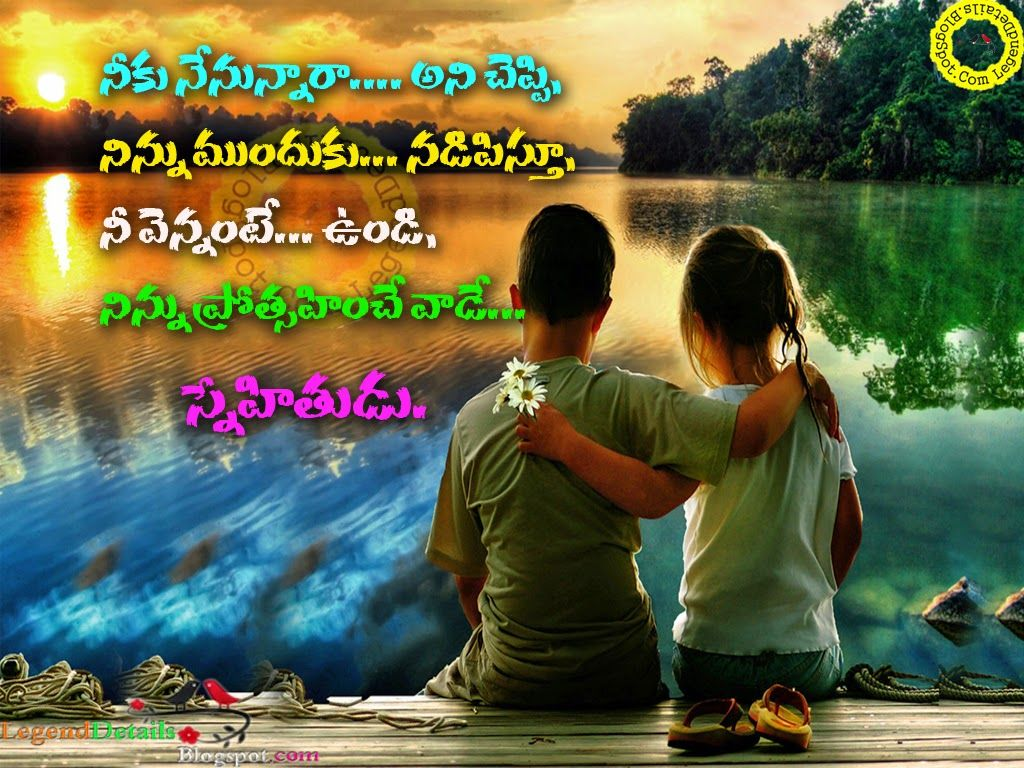 A Blog About Love Quotes Love Letters Friendship Quotes Hindi Quotes Birthday Wishes Inspiring English Quotes