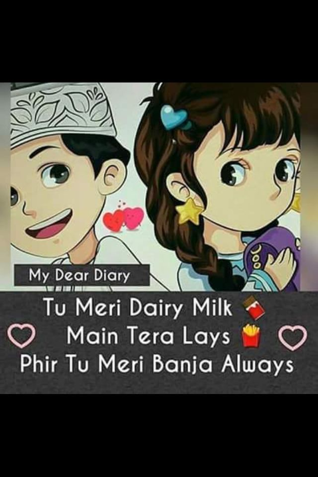 Image Result For Cute Dear Diary Quotes For Girls