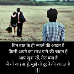 Happy Alone Quotes Sad Love Quotes Boy Quotes Sad Quotes That Make You