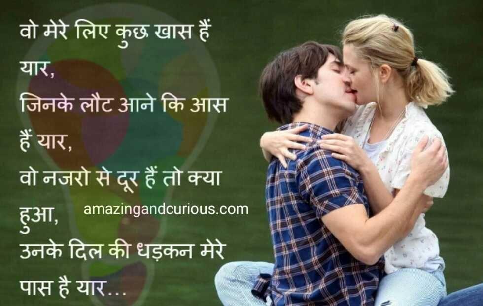 True Love Shayari In Hindi For Boyfriend With Images Romantic Shayari For Boyfriend Love