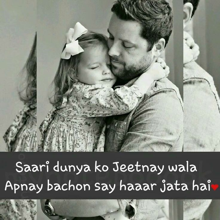 Love Respect All For You Allah Quoteshindi