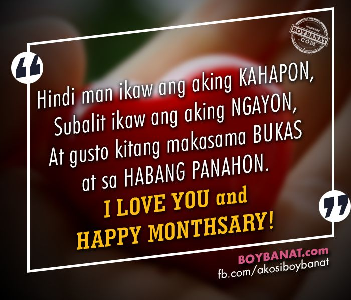 Love Quotes For Him Tagalog Monthsary Vayscswfe Happy Monthsary Message Happy Monthsary Quotes Monthsary