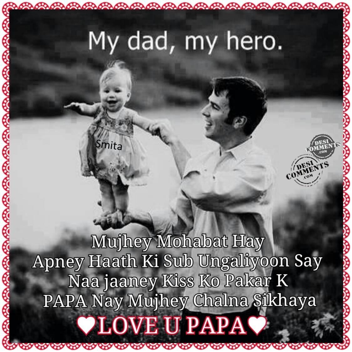 Love U Papa