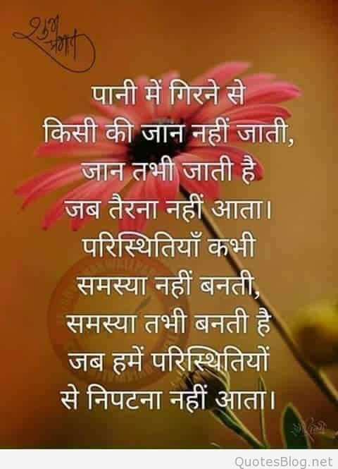 Image Result For Heart Touching Love Quotes In Marathi