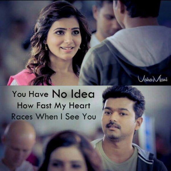 Theri Vijay Samantha Cute Quote P Os