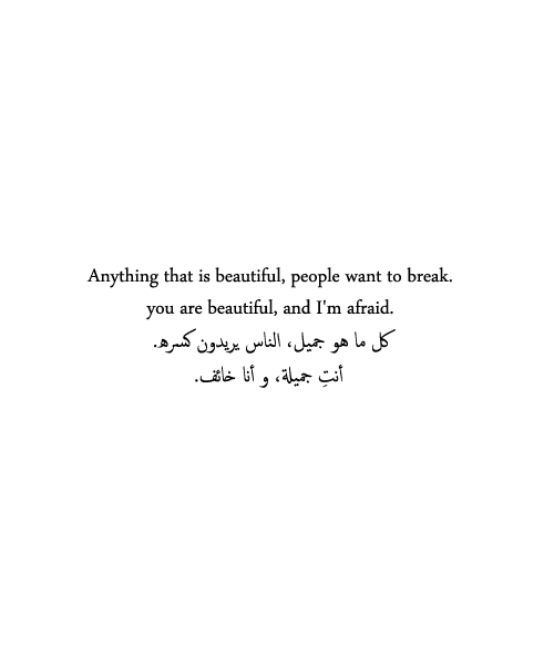 Anything That Is Beautiful People Want To Break You Are Beautiful And Im Afraid