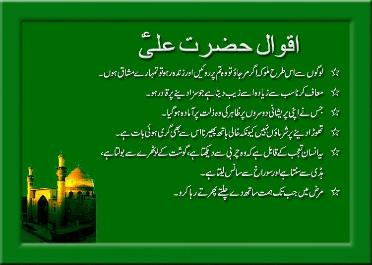 Image Result For Islamic Quotes In Hindi