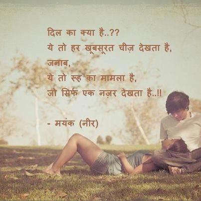 Mirza Ghalib Hindi Shayari Hindi Shayari Dosti In English Love Romantic Image Sms P Os Impages Pics Wallpapers