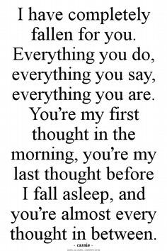 This Is How I Feel About My Boyfriend Quotes For Lovequotes