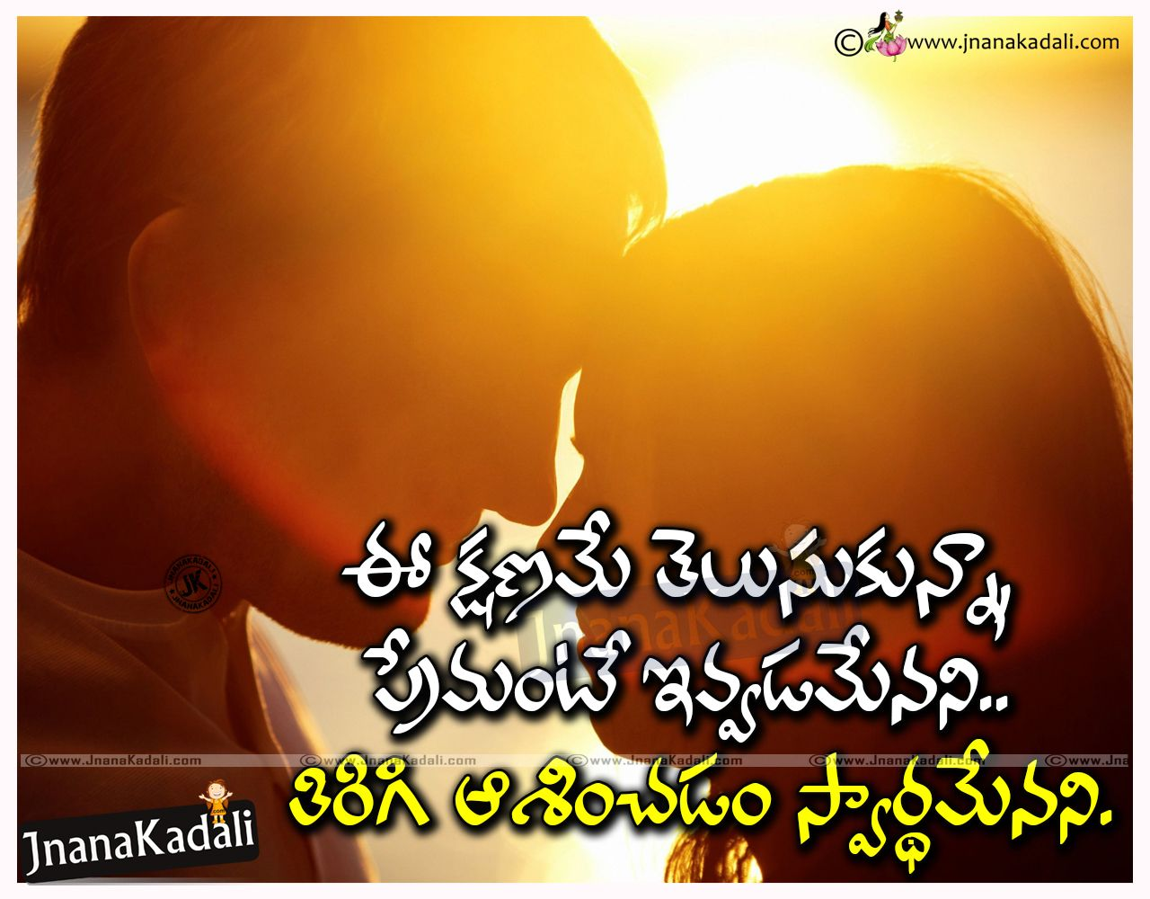 Romantic Heart Touching Love Quotes In With Hd Wallpapers