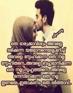 Aries Love Malayalam Quotes My At Ude Life Is Beautiful Shiva Captions