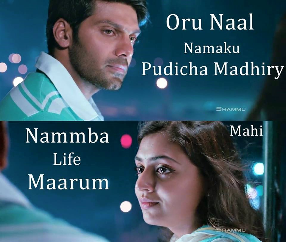 Oru Naal Namaku Pudicha Madhiry Namma Life Maarum