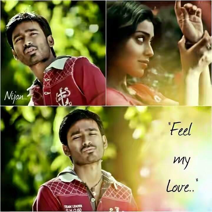 Feel My Love Nice Love Image