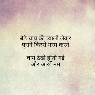 And Emotional Friendship Quotes In Hindi With Images Pictures And Wallpapers You Can Also Send And Share These Hindi Quotes On And Whatsapp