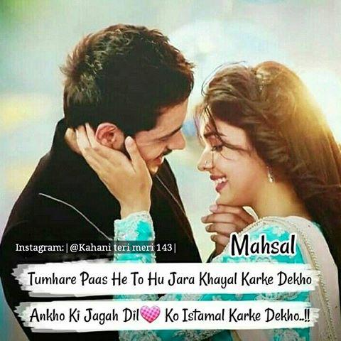 Shayari Love Urdu Shayarhindi Quotes Poetryshayarilover