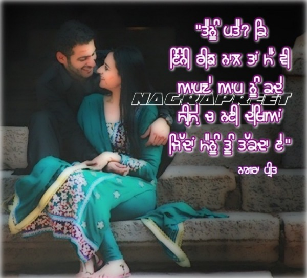 Punjabi Love Quotes Images
