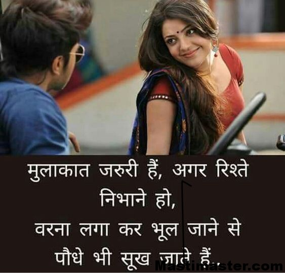 Image Result For Heart Touching Sad Love Quotes In Hindi With Images