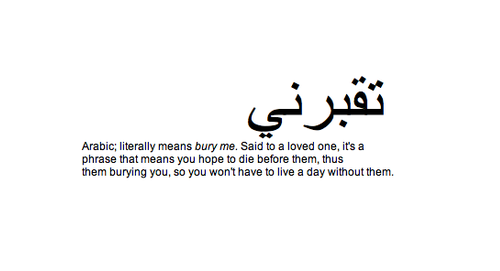 Tumblr Com Helpful Non Helpful Arabic Literally Means Bury Me Said To A Loved One Its A Phrase