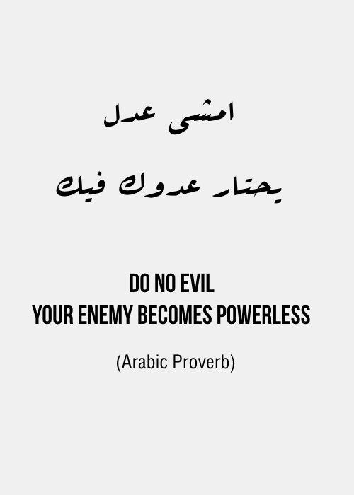 Arabic Proverb Love It