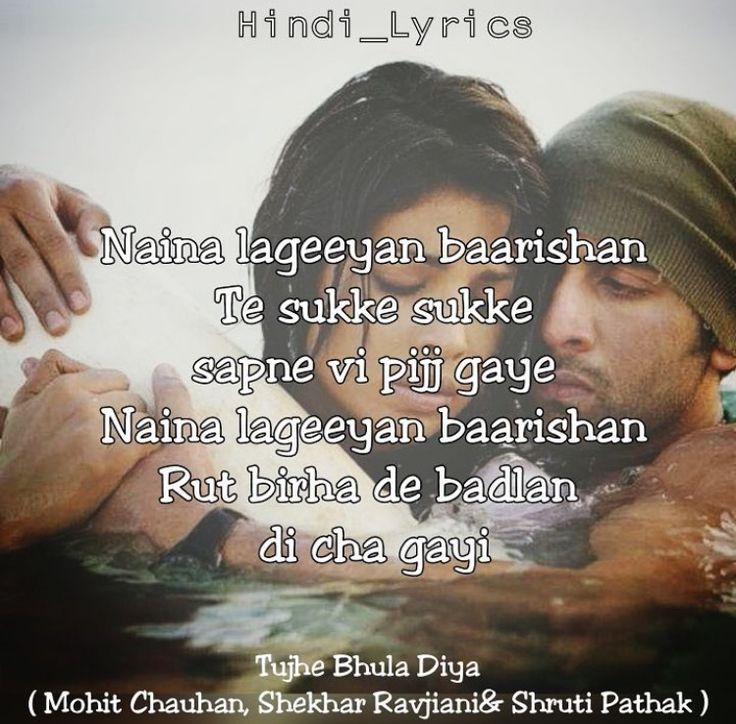 Love Quotes Hindi Lyrics Hover Me The indian music lover will find a plethora of options to surf through before they hear their music lovers can check the hindi song mp3 collection on saregama and create interesting playlists of their choicest songs. hover me