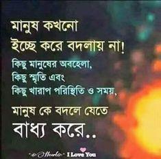 Quotes Mamon Sad Love Scribble True Words Good Night