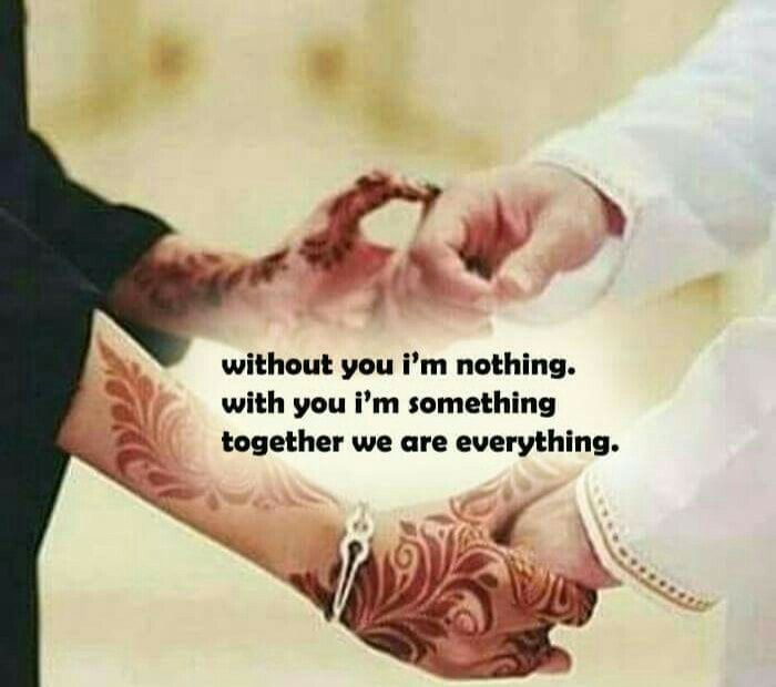 Both Husband And Wife Should Love Allah And His Beloved Prophet Muhammad Pbuh More Than They Love Each Other Husband Wife Marriage Muslim