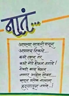 Marathi Quotes  C B We Ought To Learn From Our Shadows In Life Sometimes You Should Be Small And