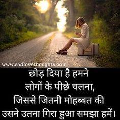 Best Hindi Love Quotes Images Hindi Love Quotes Sad Caro Diario