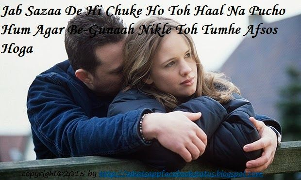 Sad Love Quotes One Line In Hindi Hover Me