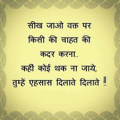 My Thoughts Ashok Suthar  C B Emotional Quotes