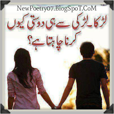 Image Result For Islamic Love Images In Hindi