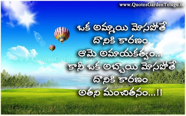 Love Quotes In Heart Touching Love Fail Quotes In Beautiful Love Wallpapers