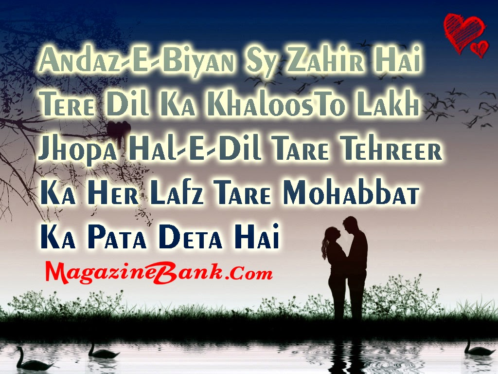 Image Result For Love Quotes Urdu