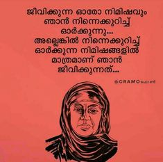 Malayalam Quotes Well Said Quotes Love Quotes Captions Writers Ducks