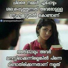 E B  E B A E B  Agijos  C B Verukal  C B Malayalam Quotes
