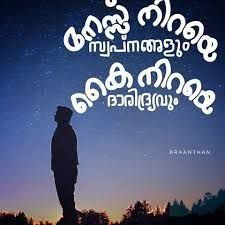 Image Result Foranthan Malayalam Quotes Love Images I Can Relate Deep Thoughts