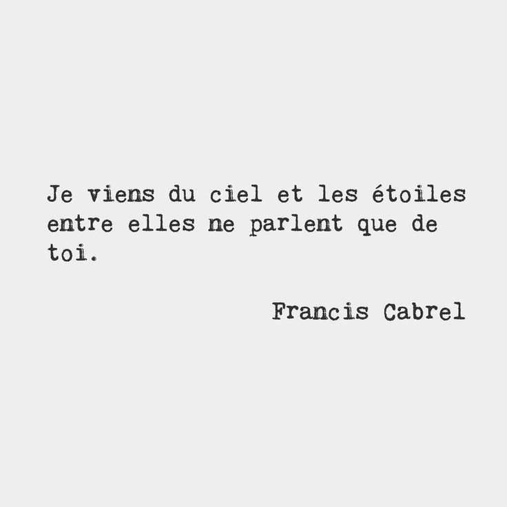 Sad Love Quote In French Best French Quotes Ideas On Tattoo