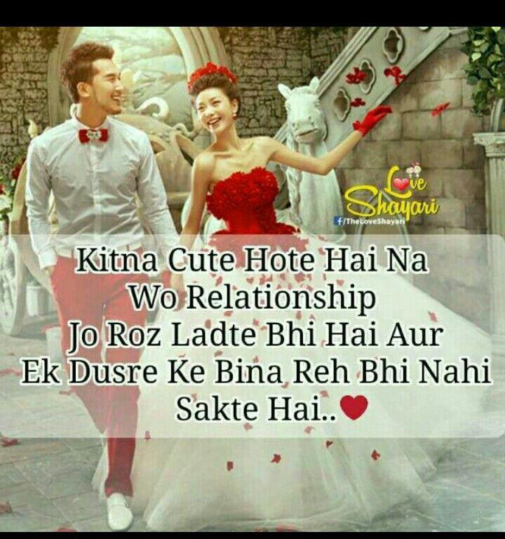 Its True So Cutee Whatsapp Dp Love Images