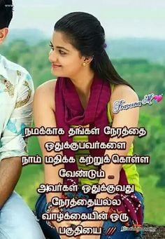 Image Result For Remo Movie Images With Love Quotes