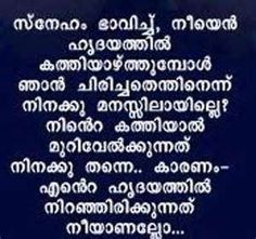 Image Result For Feeling Sad Images In Malayalam Love Failure Quotes Success Quotes Malayalam
