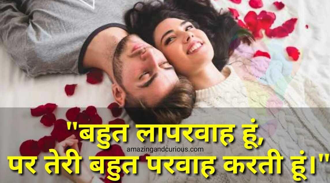 Love Quotes In Hindi Best Love Quotes In Hindi With Images True Love Quotes