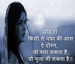 Sad Whatsapp Dp For Friends