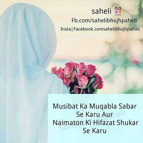 Urdu Sad Poetry Love Poetry Sad Sms December Poetry Romantic Poetry Urdu Shayari Love Quotes Hindi Poetry Urdu Sms Ghazal Www Poetryfunpo