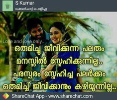 Sad Quotes In Malayalam Www Pixshark Images