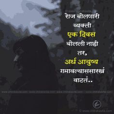 Marathi Status  E A Ae E A B E A Be E A A E A   E A B E A  E A B E A Bf E A A E A Be E A B Marathi