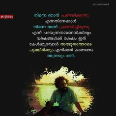 Malayalam Quotes Well Said Quotes Me Quotes Special Words Captions Life