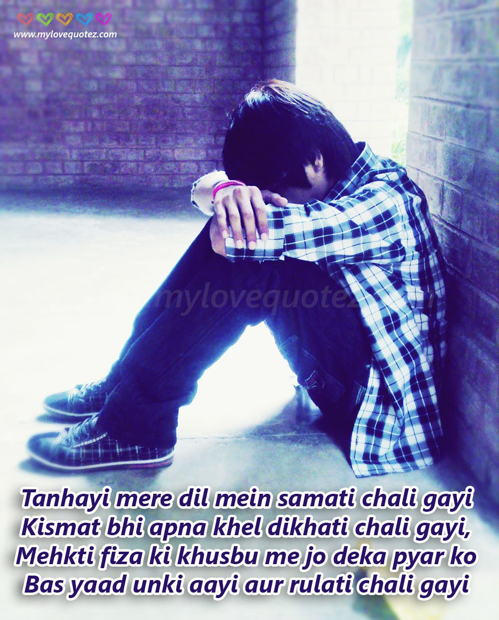 Lover Boy Crying Wallpaper Images P O